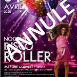 Roller disco à Nogent sur Oise le 4 avril.